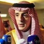 Саудовская Аравия призвала Катар отправить войска в Сирию