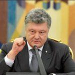 Порошенко подписал указ о выходе Украины из СНГ