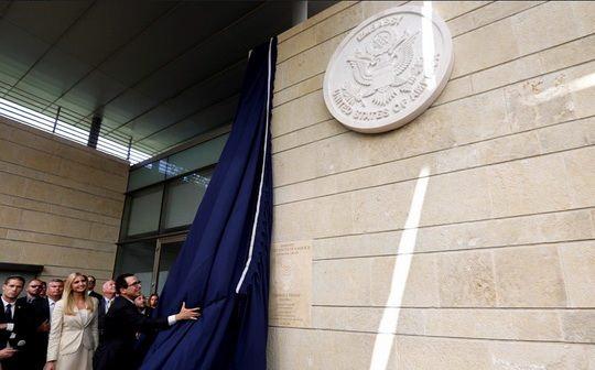 """Действующая в Иране организация """"Студенты - борцы за справедливость"""" опубликовала в интернете листовку, призывающую взорвать открытое накануне в Иерусалиме посольство США."""