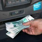 Банковские переводы россиян власть берет под тотальный контроль