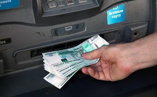 Не так давно целый ряд российских информационных ресурсов сообщил о том, что якобы с 1 июля 2018 года Федеральная налоговая служба РФ начнет пристально изучать денежные переводы
