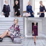 Иванка Трамп закрывает свой бренд одежды