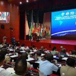 Сходка африканских военных в Китае