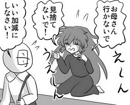 До конца 20 века отношение к депрессии у японцев было строго негативным