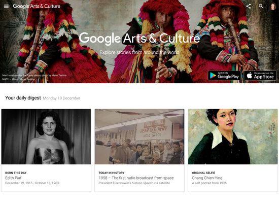Google Arts & Culture – крупнейшая интернет-платформа, через которую имеется доступ к изображениям произведений искусства с высоким разрешением.