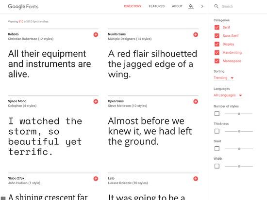 Google Fonts предлагает кучу великолепных шрифтов, которые вы можете использовать бесплатно.