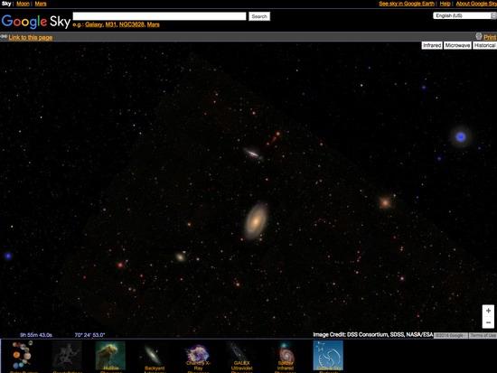 Google Sky - позволяет исследовать дальние расстояния Вселенной, используя изображения со спутника NASA, Sloan Digital Sky Survey и телескопа Хаббла.