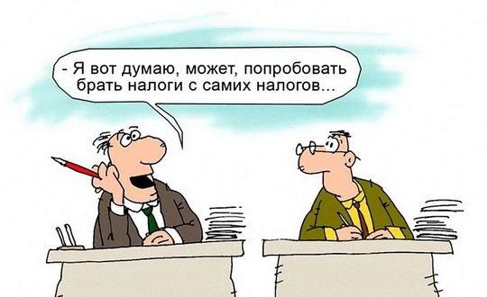 Своих денег у государства нет, но есть свои расходы. Оплатить их должны все мы — на этот раз скинувшись по 4000 рублей с каждого.
