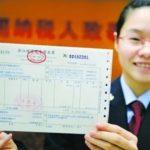 Китай снижает ставки НДС, чтобы не обирать свое население