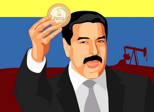 Всего через день после проведенной в Венесуэле масштабной денежной реформы, в результате которой с банкнот исчезли 5 нулей