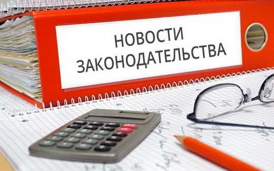 В России вступили в силу законы, касающиеся пенсионеров, водителей, туристов и других категорий граждан.