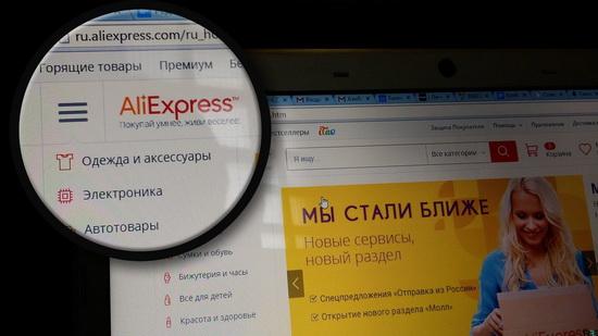 Почему аккаунты россиян на AliExpress блокируют