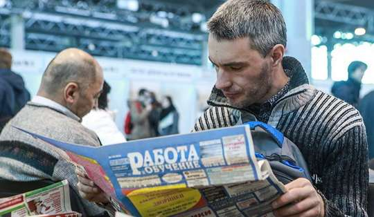 На днях Минтруд России сообщил о рекордно низкой безработице в стране. Но так ли это на самом деле?