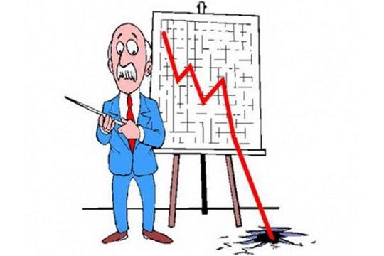 Об этом говорится в сентябрьском докладе регулятора о денежно-кредитной политике, вышедшем 14 сентября.