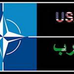 Призрак «арабского НАТО» бродит по Белому дому