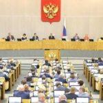 Госдума РФ приняла закон о заморозке накопительной пенсии до 2021г