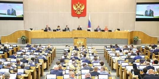 Госдума в четверг приняла правительственный законопроект о продлении заморозки накопительной пенсии в России до 2021 г.