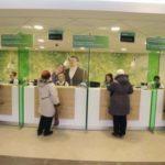 Платёж в никуда: Как в Сбербанке зажимают деньги клиентов