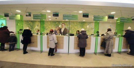 Клиенты Сбербанка стали чаще жаловаться на пропажу денег при зачислениях через банкомат и переводах.