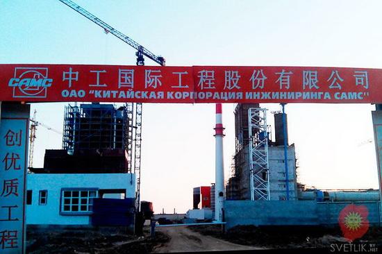 Взять хотя бы построенный и запущенный было китайской корпорацией САМСЕ Светлогорский завод беленой целлюлозы, к которому уже намертво приклеился эпитет «вонючий».