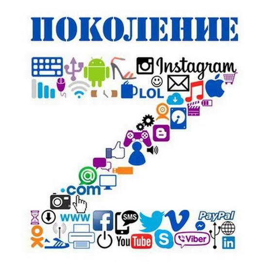 Что из себя представляет российское поколение Z? Ответ на этот вопрос дал социолог Левады-центра Денис Волков на своей лекции.