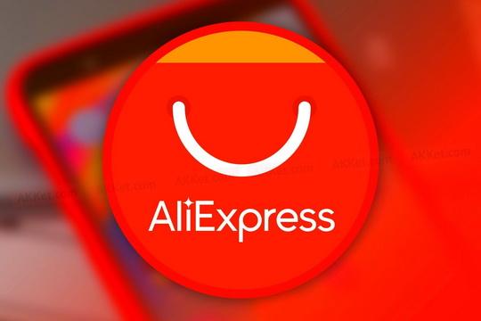 Находки AliExpress: товары дешевле 300 рублей
