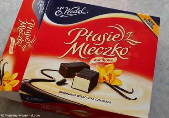 Конфеты с полувоздушной начинкой маршмеллоу начали выпускать в Польше в 1936 году