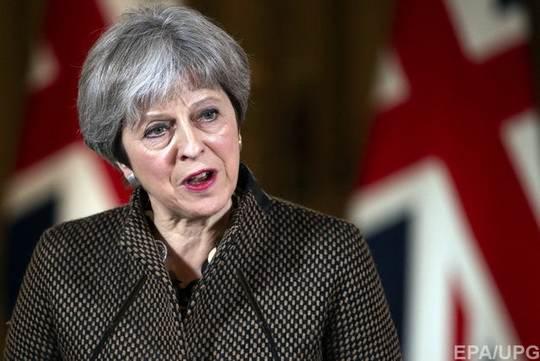 """Великобритания и Нидерланды, призывают другие страны, входящие в Евросоюз, """"более широко"""" взглянуть на так называемый акт Магнитского"""