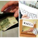 Каждый пятый работник России получает меньше 15 тысяч рублей в месяц
