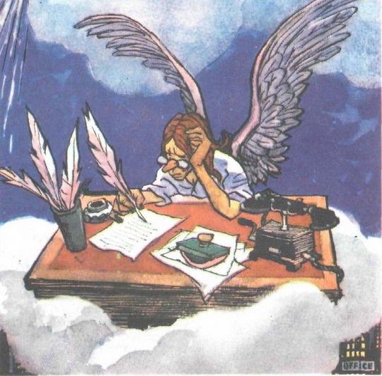 """Рассказ приводится в форме письма ангела-хранителя одного """"набожного"""" гражданина, данному гражданину."""