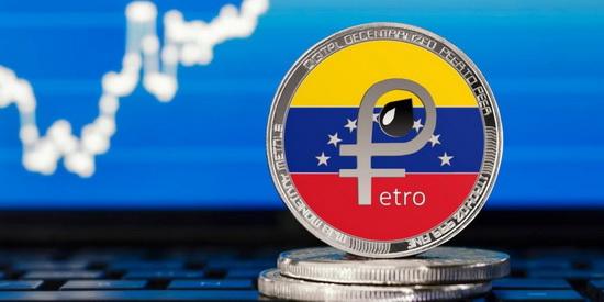 Мадуро сообщил, что с 2019 года Каракас намерен перевести все расчеты в нефтяной индустрии страны в криптовалюту.