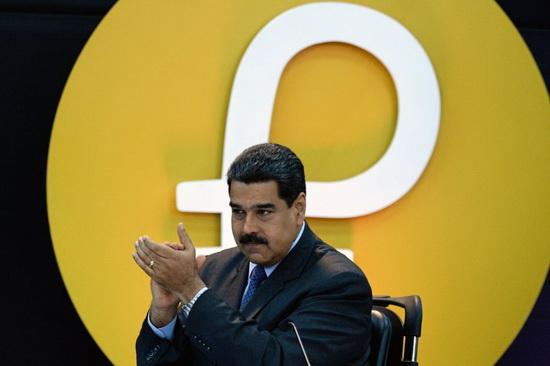 С 2019 году вся нефтяная продукция Венесуэлы будет продаваться за Petro постепенно в соответствии с уже имеющимся графиком