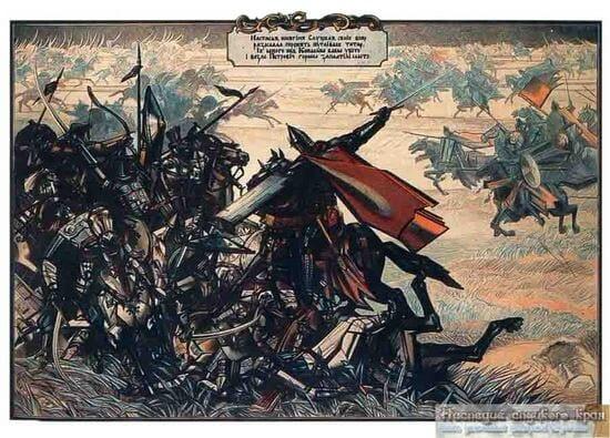 Летом 1502 года Олельковичи впервые схлестнулись в бою с татарами