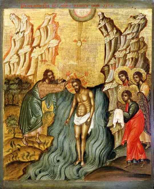 Крещение Господне, или Богоявление, православные христиане празднуют 19 января.