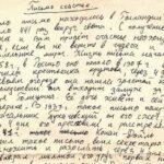 «Письма счастья» в СССР: зачем их рассылали