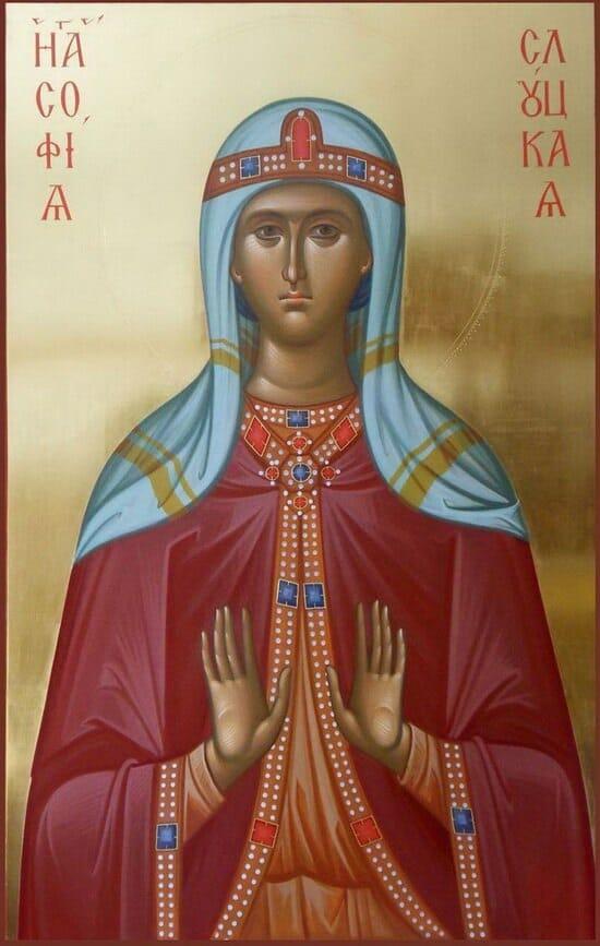 Святая праведная княгиня София Слуцкая