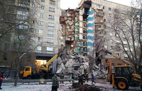 В десятиэтажном жилом доме в Магнитогорске произошел взрыв, судьба десятков человек неизвестна.