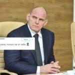 Александр Карелин о пенсионной реформе: «Зря смягчили»