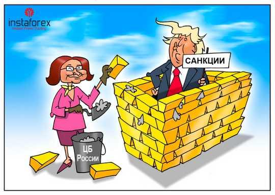 Экономическая ситуация в России, мягко выражаясь, тухлая.