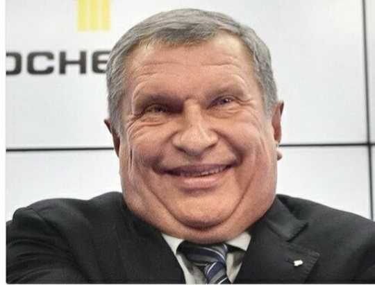 Руководство флагмана отрасли - Роснефти - обратилось к президенту с просьбой о льготах.