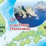 Островная «болезнь» японцев
