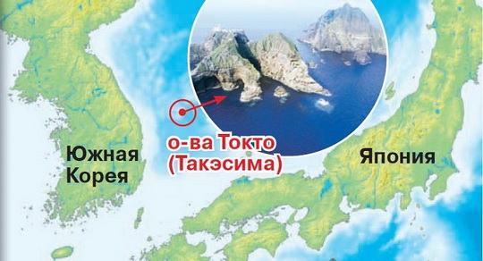 Япония пытается завладеть не только российскими Курильскими островами.