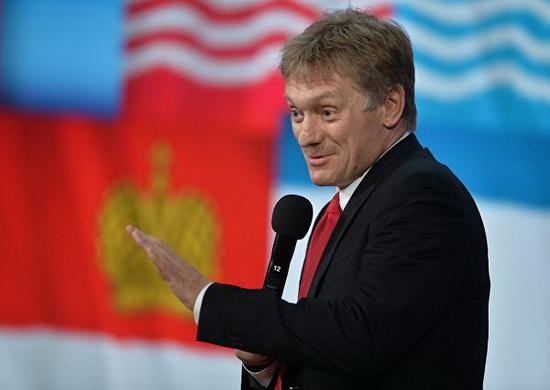 Однако пресс-секретарь президента РФ Дмитрий Песков опроверг эту информацию.