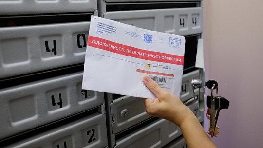 Большинство россиян в два раза переплачивают за ряд коммунальных платежей, заявил руководитель Федеральной антимонопольной службы (ФАС) Игорь Артемьев.