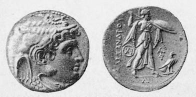 Александр IV