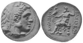 Изображение Антигона Одноглазого на монете