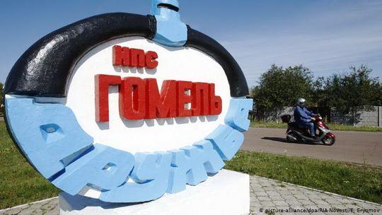 """Нефть из России перестали принимать не только по нефтепроводу """"Дружба"""", но и еще на одном направлении - в российском порту Усть-Луга на Балтийском море."""