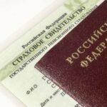 В России отменят карточку СНИЛС