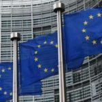 Еврокомиссия оштрафовала пять банков более чем на 1 млрд. евро
