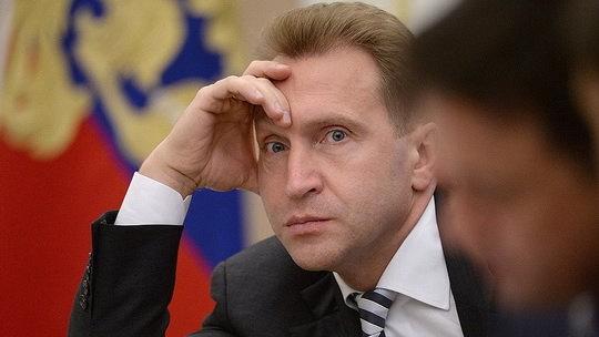 Бывшему зампредседателя правительства РФ, а ныне главе ВЭБа Игорю Шувалову повысили налог на землю в 2762 раза.